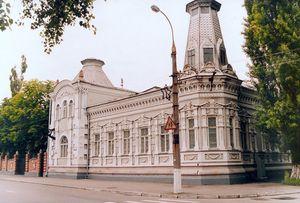 Дом купца 1-й гильдии Григория Еремеевича Чуркина Источник: https://okrain.net.ua/photos/image/dom_kupsa_churkina.html