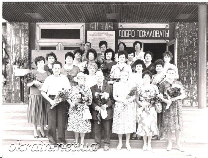 Встреча выпуска 1965 года с преподавателями в 1990 году