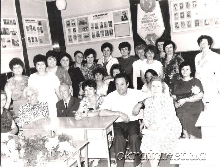 Встреча выпуска 1965 года в 1990 году