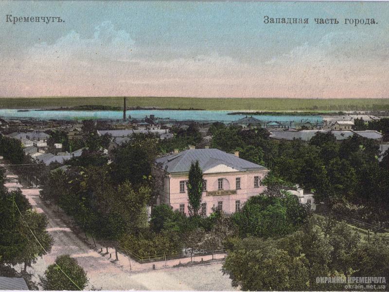 Кременчуг Западная часть города