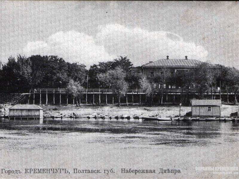 Набережная Днепра Кременчуг - открытка № 25