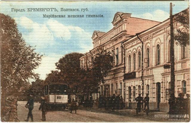 Мариинская женская гимназия Кременчуг - открытка № 4