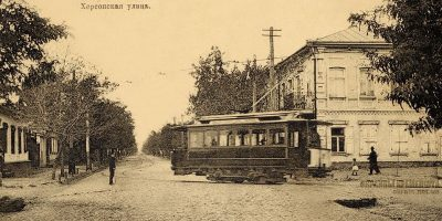 Херсонская улица Кременчуг открытка номер 57