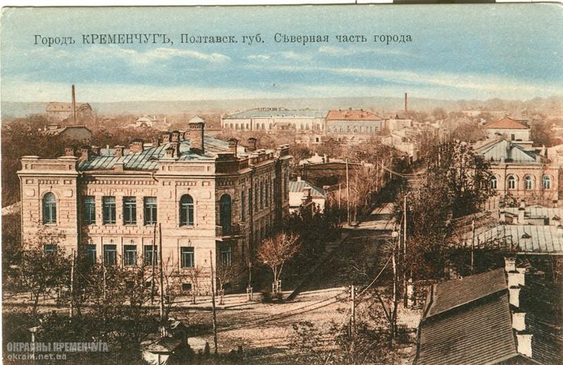Северная часть города Кременчуг - открытка № 64