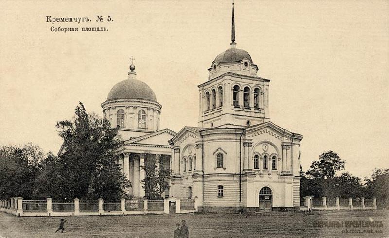 Соборная площадь Кременчуг открытка номер 165