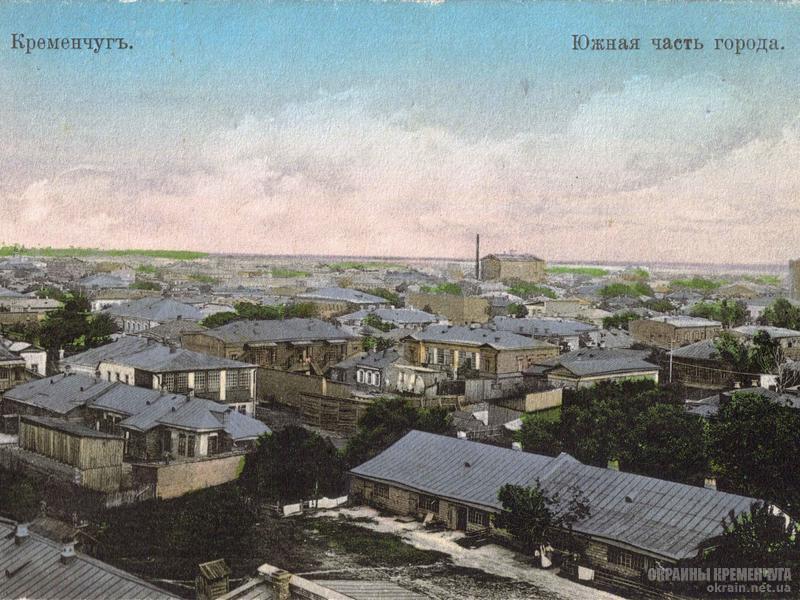 Южная часть города Кременчуг - открытка № 199