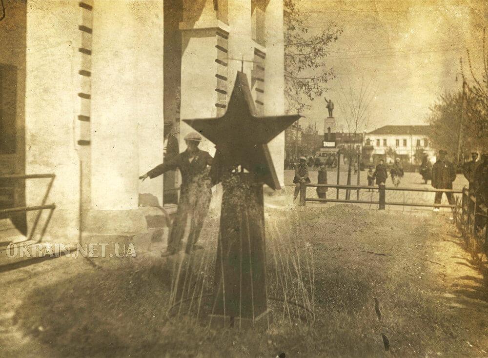 Фонтан возле дома Офицеров Кременчуг 1934 год фото номер 240