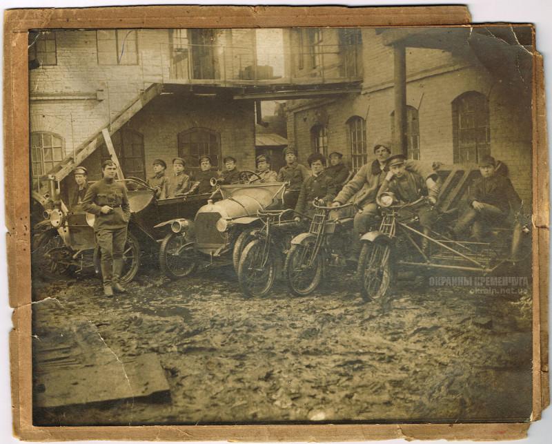 Механизированная часть партизанского отряда Федора 1918 год фото номер 441