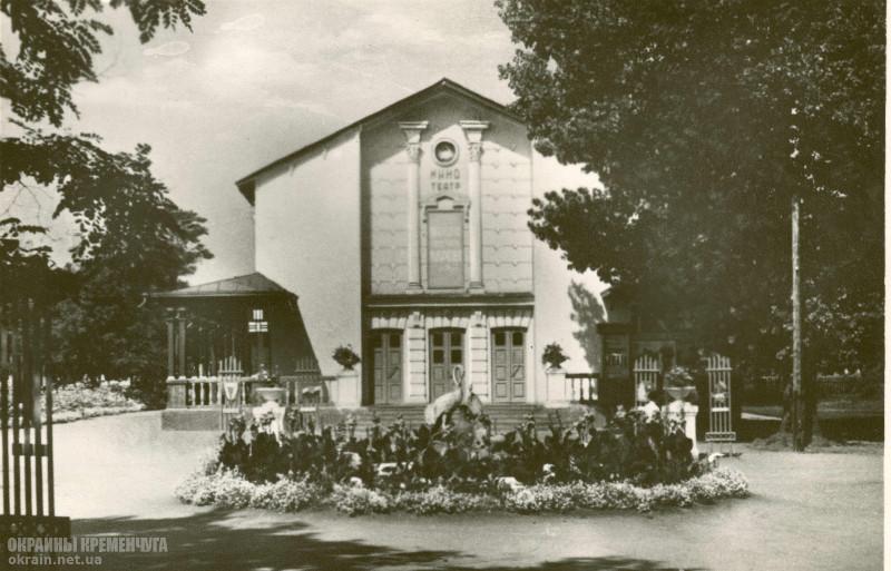 История штабного сквера в Кременчуге