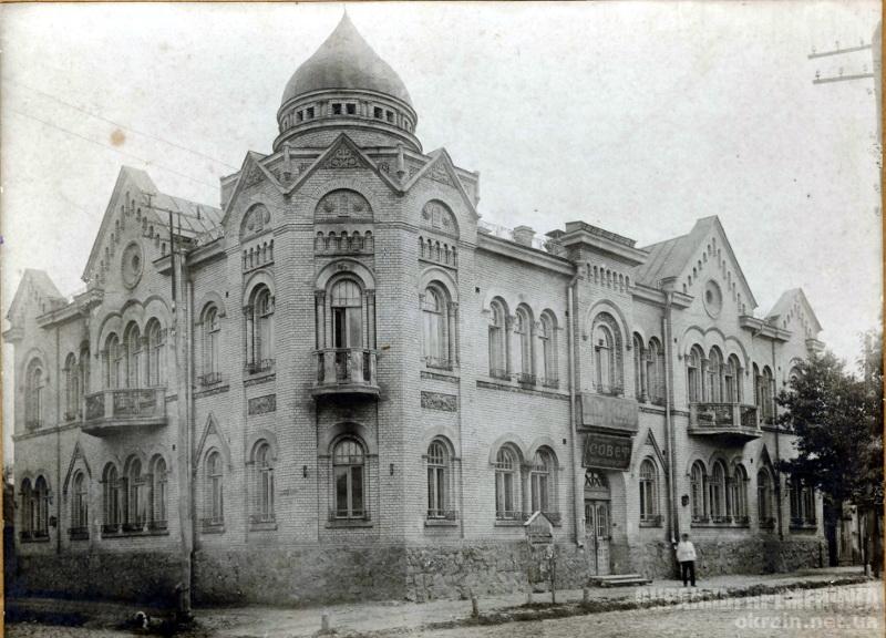 Дом окружного Проф совета - фото № 461