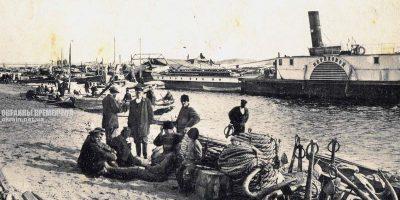 Общий вид коммерческой пристани Кременчуг — открытка № 494