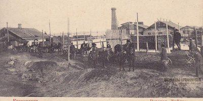 Лесная пристань Кременчуг 1907 год — открытка № 497