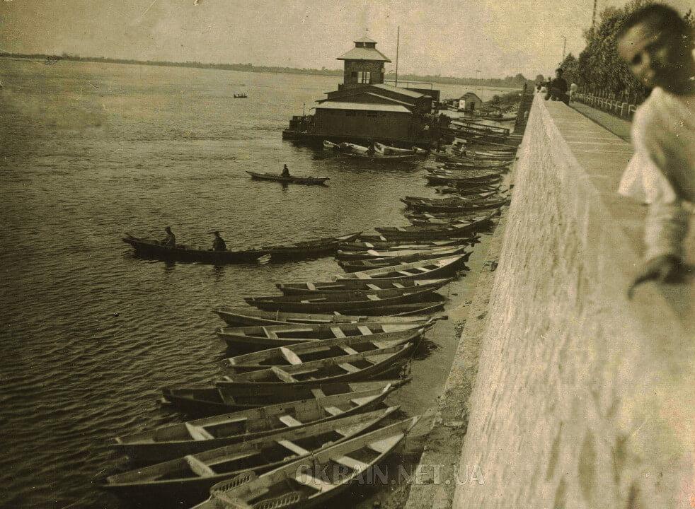 Лодочная станция на набережной Днепра 1941 год фото 530