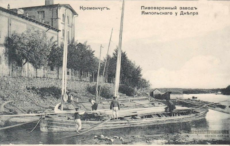 Пивоваренный завод Ямпольского Кременчуг открытка номер 531