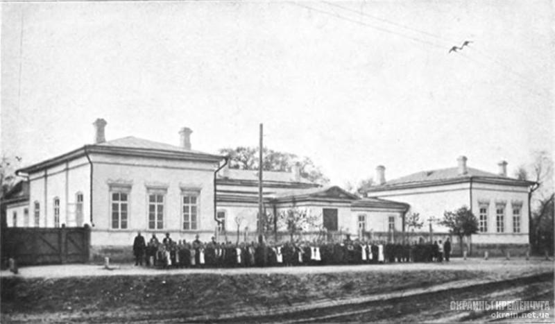 Городское народное училище в Кременчуге фото номер 619