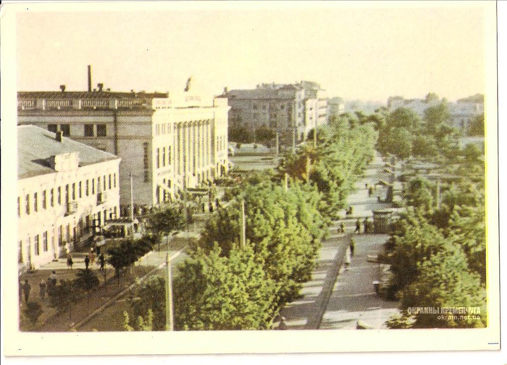 Улица Ленина (ныне Соборная) в Кременчуге открытка номер 720