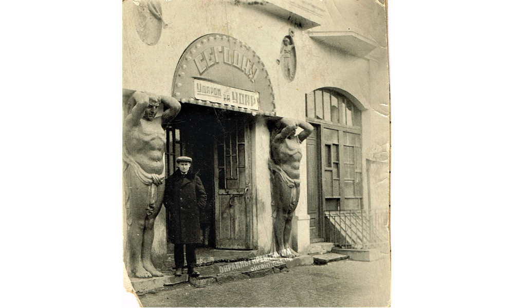 Портал кинотеатра «Колизей» Кременчуг 1938 год фото номер 757