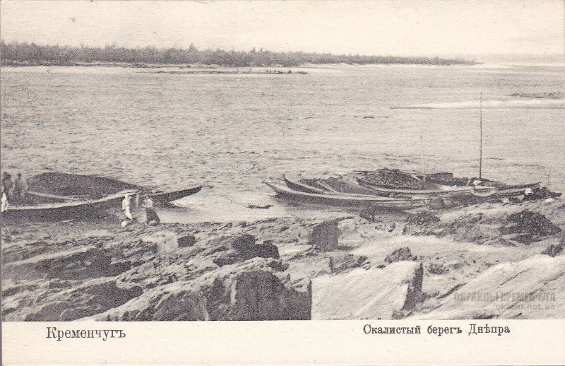 Скалистый берег Днепра Кременчуг 1910 год открытка номер 775