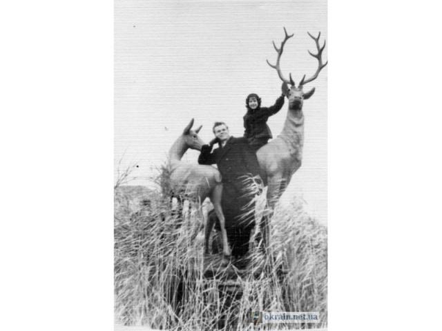 Скульптура «Олени» Приднепровском парк Кременчуг 1961 год фото номер 809