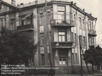 giloy_dom_1960