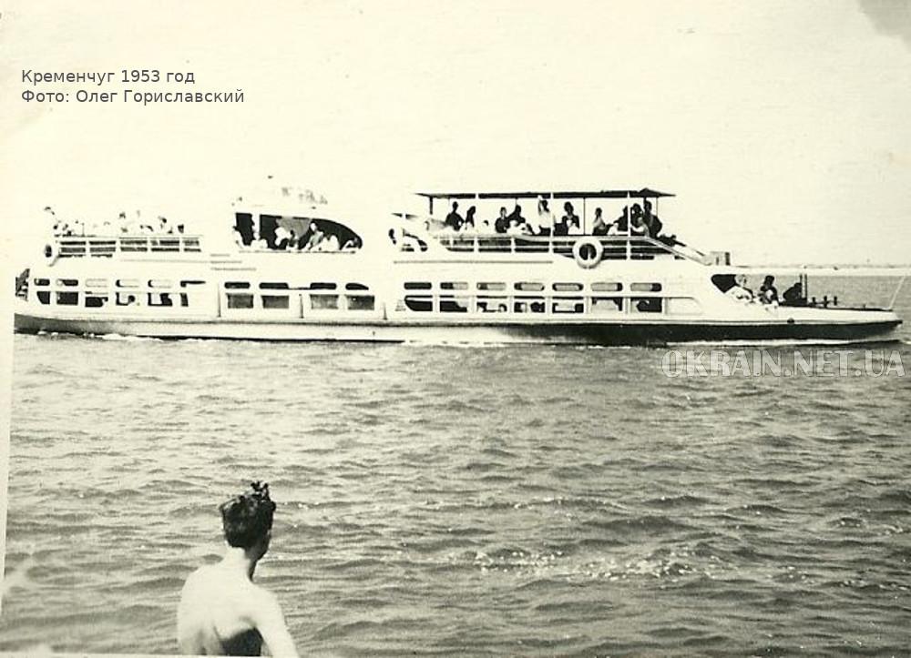 Теплоход ПТ-126 в Кременчуге 1953 год фото номер 920