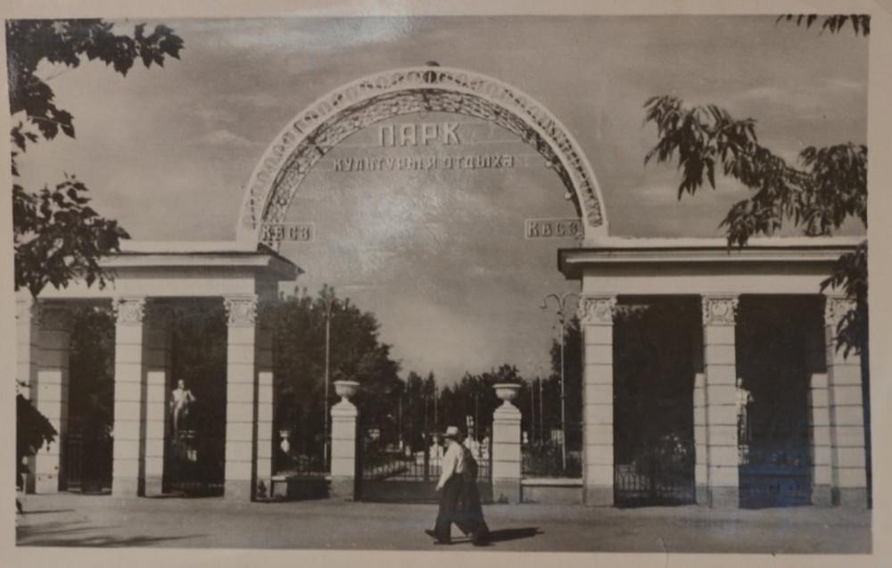 Вход в парк культуры и отдыха КВСЗ Крюков 1958 год открытка 1142