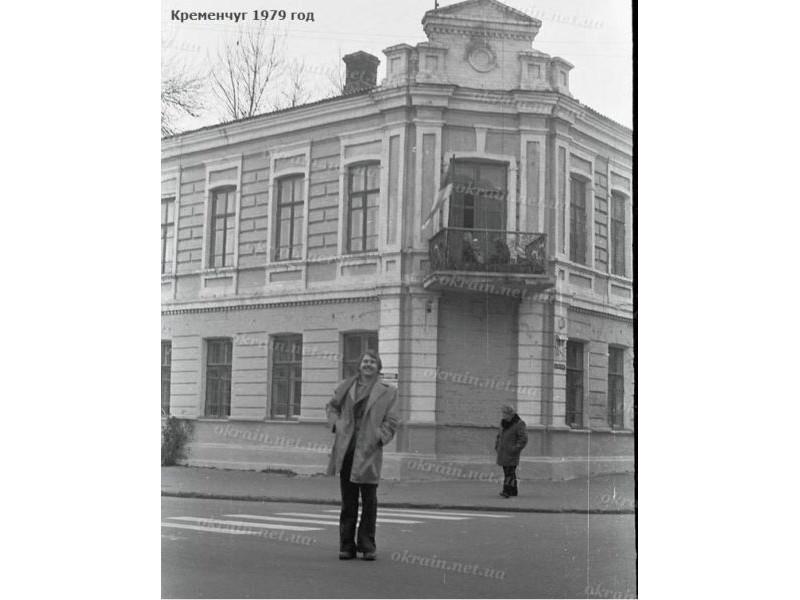 Дом 15/42 по улице Ленина (ныне Соборная, торговый центр «МЕГА») Кременчуг - фото № 1176