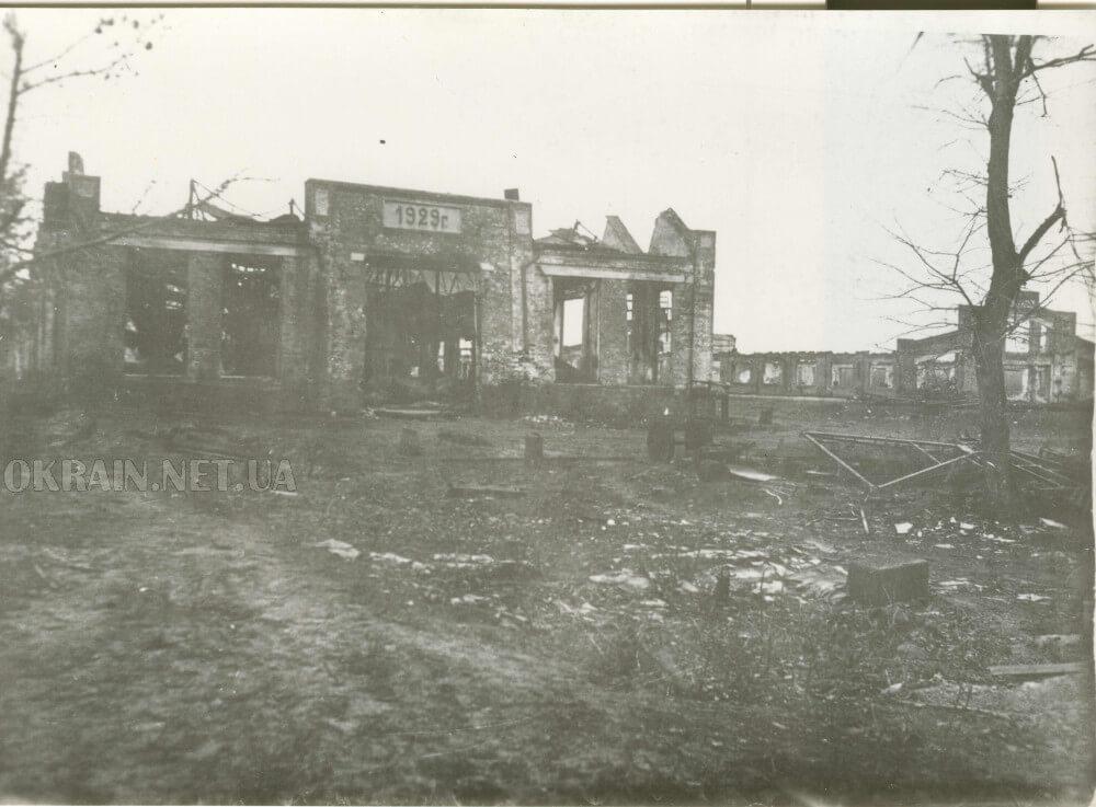 Разрушенный завод дорожных машин в Кременчуге 1943 год фото 1146