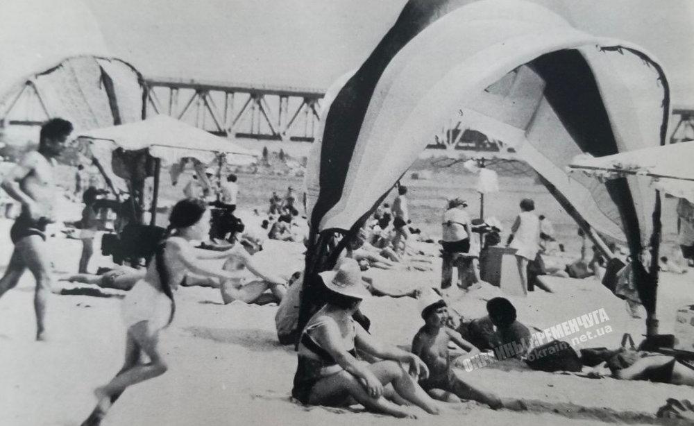 Городской пляж. Кременчуг 1975 год - фото 1213