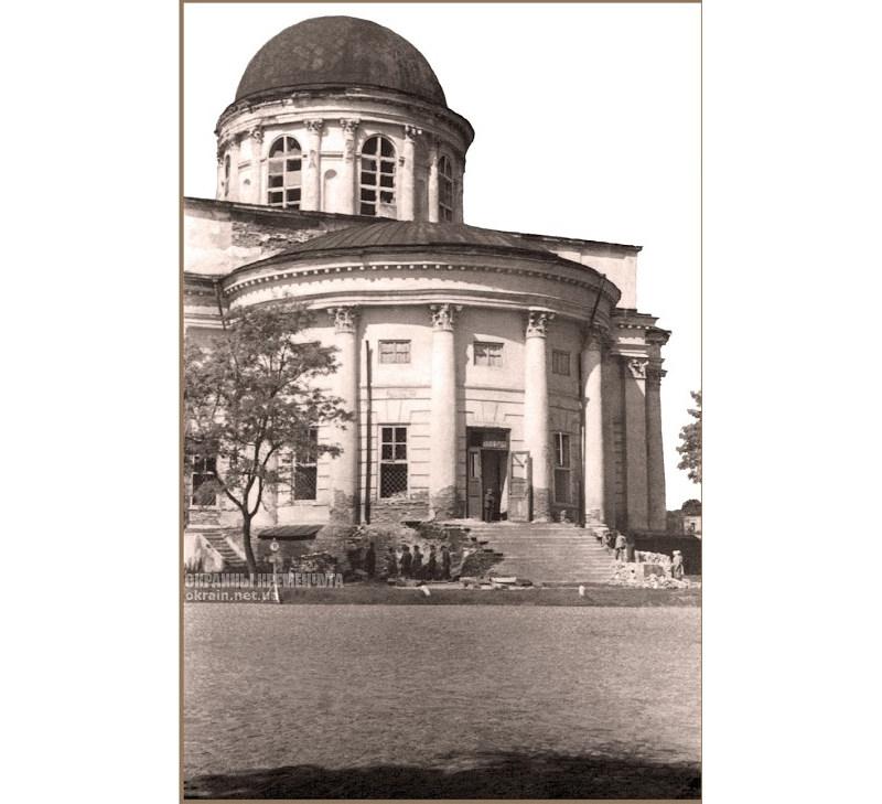 Успенский собор Кременчуг 1943 год - фото № 1397