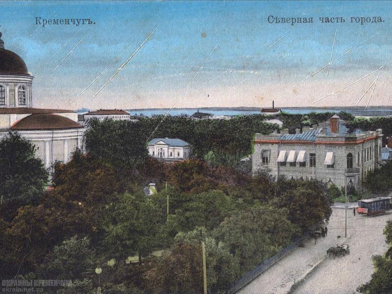 Северная часть города — открытка 1427