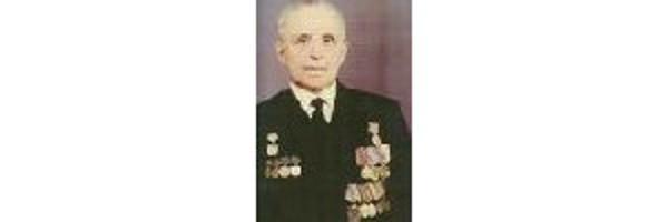 Епишов Георгий Яковлевич