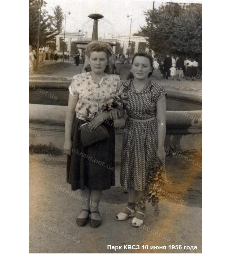 Парк культуры КВСЗ Крюков фото номер 1632