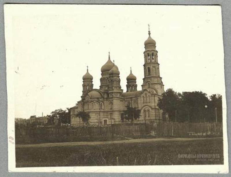История улицы Троицкой (бывшая Красина) Кременчуг