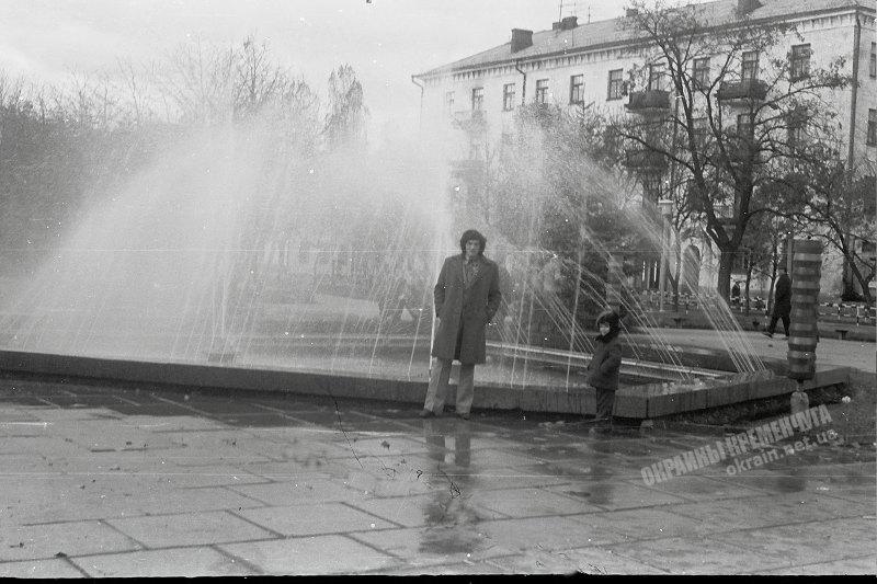 Фонтан «Пентагон» Кременчуг 1978 год фото номер 1938