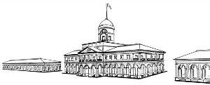 Торговая площадь в Кременчуге