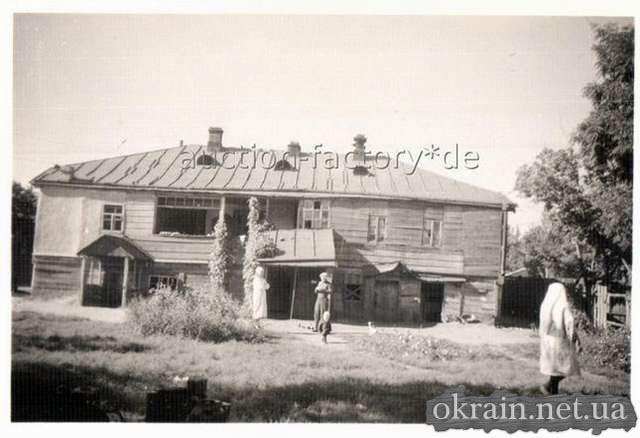 Дом в Кременчуге 1941-1942 год - фото № 74