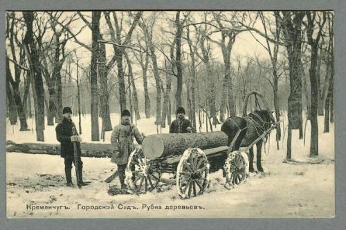 Городской сад Рубка деревьев - открытка № 54