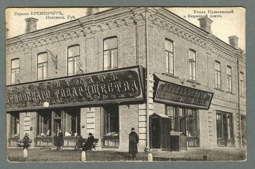 Угол Пушкинской и Биржевой улиц - открытка № 47