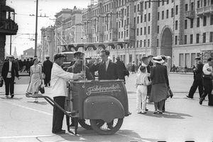 Торговля в Кременчуге в 1930-е годы