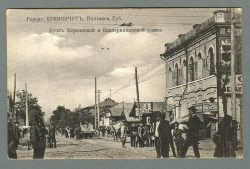 Угол Херсонской и Екатерининской улиц - открытка № 46