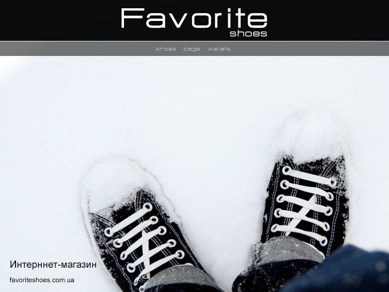 Тотальная распродажа обуви от Favorite shoes: +10% на последнюю пару зимних меховых сапог