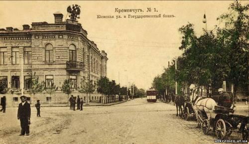 Киевская улица и Государственный банк - фото 62