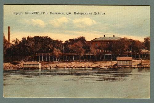 Набережная Днепра. Кременчуг - открытка № 25