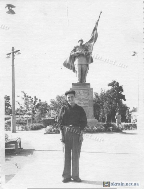 Памятник Воину Освободителю 1961 год Кременчуг - фото № 138