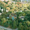 Приднепровский парк Вид с птичьего полёта – фото № 170