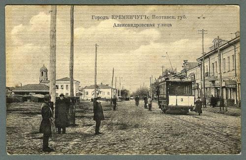 Александровская улица в Кременчуге - фото № 11