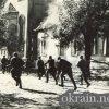 Cолдаты ведущие бой на улице Кременчуга 1943 – фото № 242