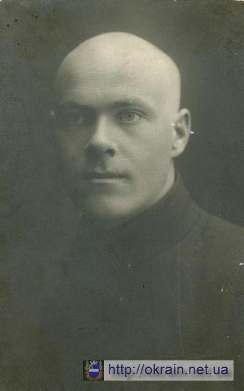 Бердигевский М.Г. - Комендант города Кременчуга в 1919 году - фото № 296