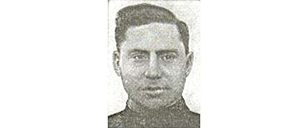 Блувштейн Александр Абрамович